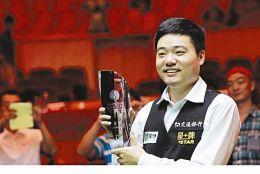 第7冠 2013年上海大师赛