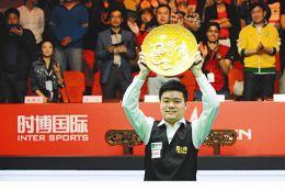 第11冠 2014年中国公开赛