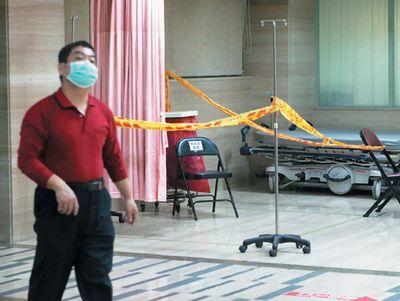 台湾现疑似埃博拉病例 19岁男被紧急隔离(图)