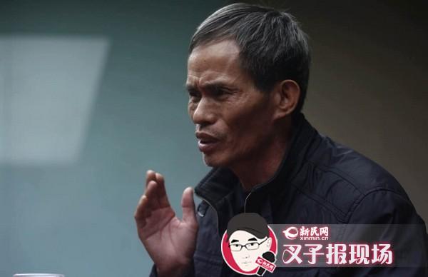 图说:林森浩的爸爸林尊耀从老家汕头赶到了上海,接受记者采访。新民晚报新民网记者 萧君玮 摄