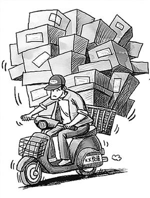 用两轮电动车送快递,派送员工作量增加很多 资料图片