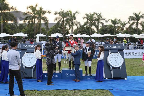 浪琴大奖赛首轮(145-150cm)颁奖
