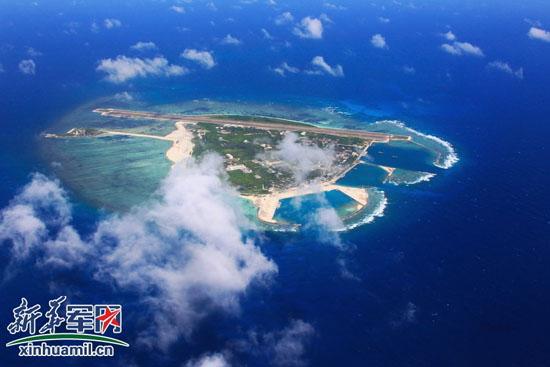 原文配图:航拍中国南海岛屿所建机场。