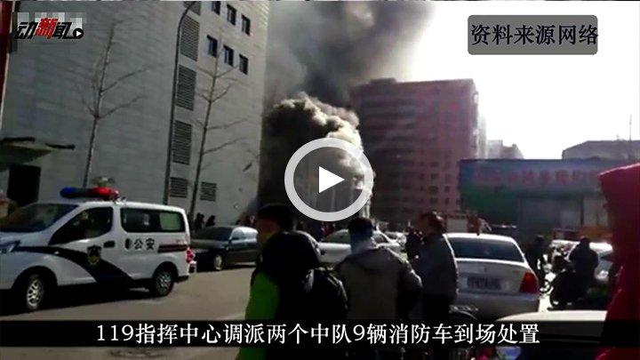 北京地铁7号线一在建站口起火 无人员伤亡