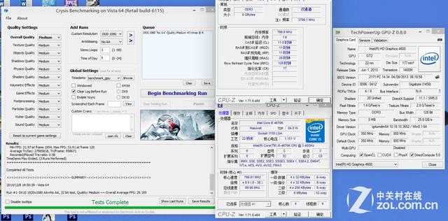 取缔独显?IrisPro核芯显卡单机游戏测试