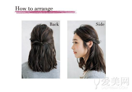 美发:中长发扎发图解 简单步骤气质蜕变图片