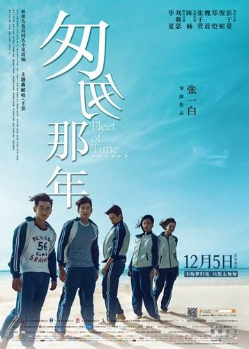 电影《匆匆那年》完美地容纳了国产青春类型片的所有陋习。