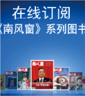 法治中国路线图