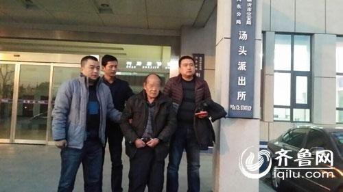 陕西警方与河东公安局网安大队民警将徐某抓获归案。