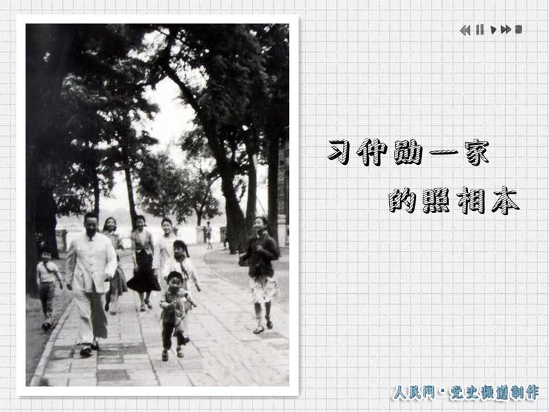 习仲勋的家庭相册:与孩子玩耍最惬意 教育子女