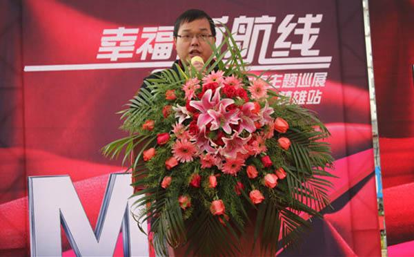 幸福新航线 昌河汽车福瑞达m50楚雄上市 高清图片