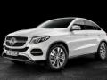 [海外新车]目标锁定X6 奔驰新GLE级Coupe