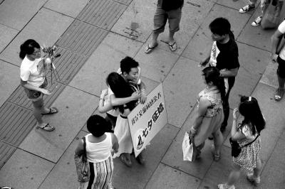 """2013年8月13日流逝在西单打出""""征婚""""的广告。"""