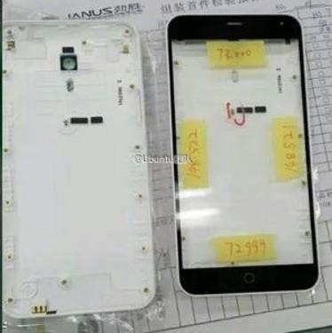 魅族MX4 mini蒋至 2014年度收官昨猜箱