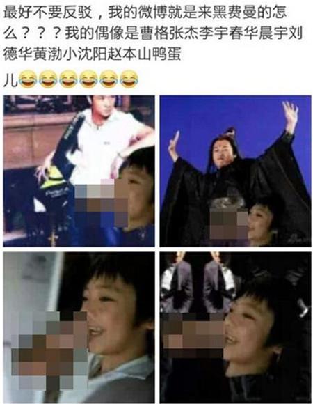 国外成色情小人撸_费曼照片被恶意p成色情图 吴镇宇发飙报警