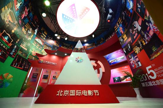 北京国际电影节展会现场设置了背景墙合影区,奖杯展示区,历届电影节图片