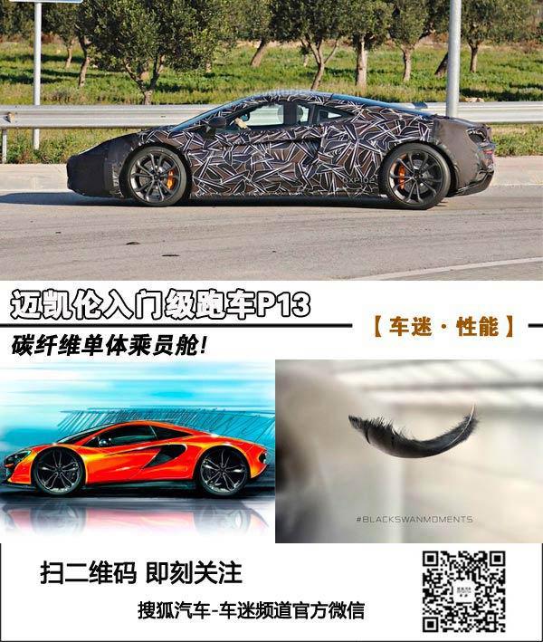 http://auto.sohu.com/20141212/n406870310.shtml
