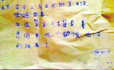 """漯河""""11岁女生被害""""案昨日告破,嫌犯在黄河滩被抓获"""
