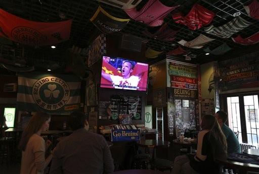 示意图:运动酒吧。台湾东森电视台网站