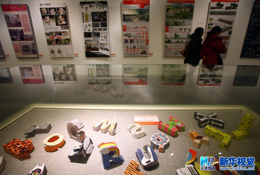 天津青年美术节展览开幕(组图)图片