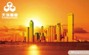 是目前天津保税区区属唯一一家国有上市公司。主营业务为房地产开发和基础设施建设。