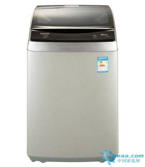 新乐XQ75-6009TEB波轮洗衣机正面