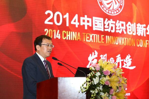 中国产业用纺织品行业协会会长李陵申