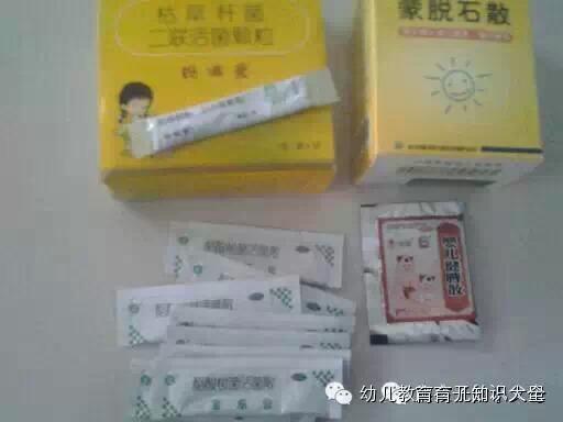 一个在药店上班妈妈举荐的宝宝的常备药,必须收藏