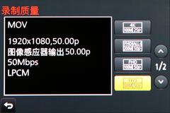 4K视频录制以及对焦性能解析