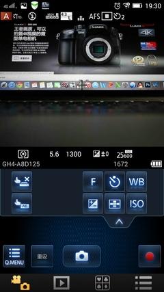 滤镜功能与Wi-Fi功能