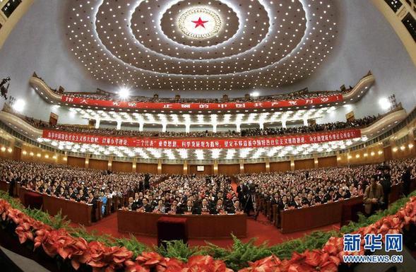 2012年11月8日,中国共产党第十八次全国代表大会在北京人民大会堂隆重开幕。新华社记者 鞠鹏