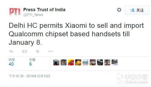 小米手机在印度恢复销售 但仅限红米1S
