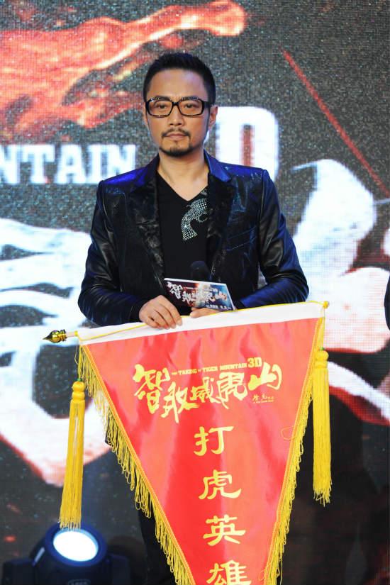 张涵予接受锦旗
