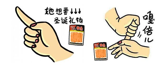 来lofter吃包辣条压压惊(组图)图片
