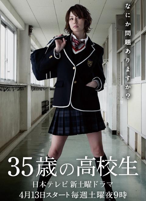 360电视剧_更新更全的正版高清电视剧t1213121歌詞