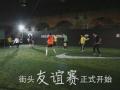 视频-足球梦小球员英国踢球 街头对抗老外