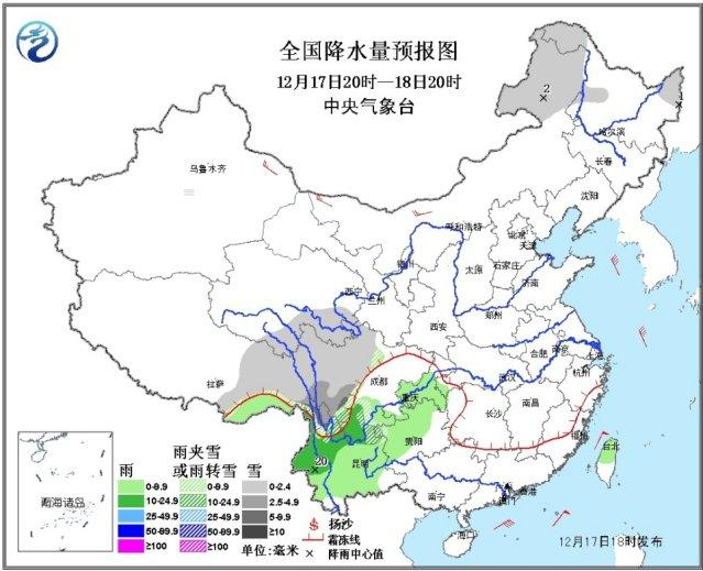 冷空气影响中国中东部 华北黄淮部分地区将有霾
