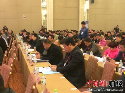 第六届(2014)中国合作经济高层论坛在京成功举办