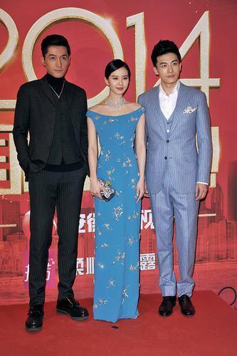 胡歌、刘诗诗、孙艺洲走上红毯