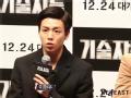李玹雨出席《技术者们》媒体首映式