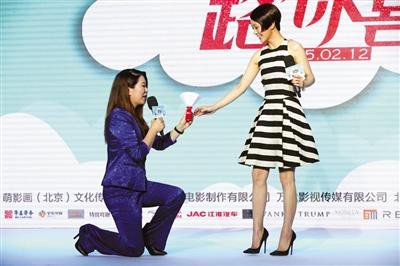 """郭采洁饰演的""""恨嫁女""""在现场收到导演赠出的大钻戒。 新京报记者 郭延冰 摄"""