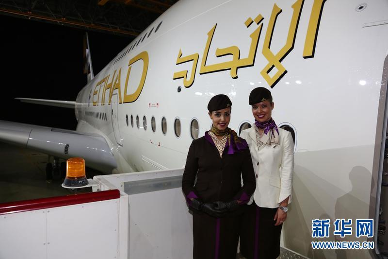阿航接收的首架空客A380新华网记者 安江