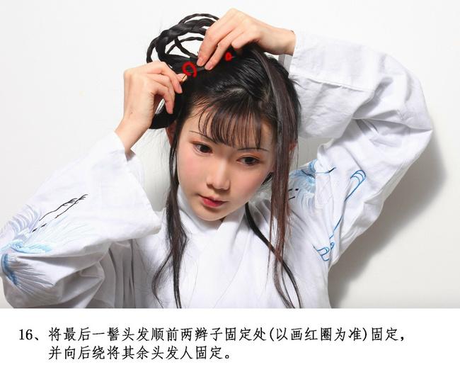 汉服盘头发型分享展示