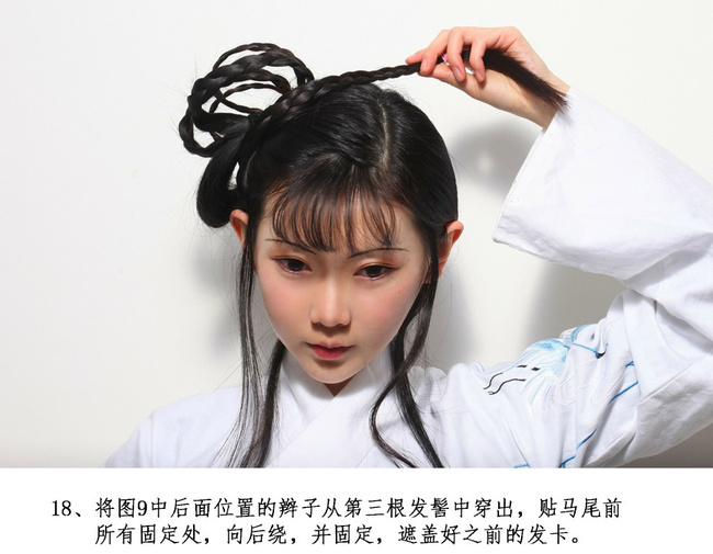 汉服发型_简单汉服发型教程图解