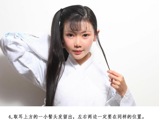 美发街教你简单的汉服发型!
