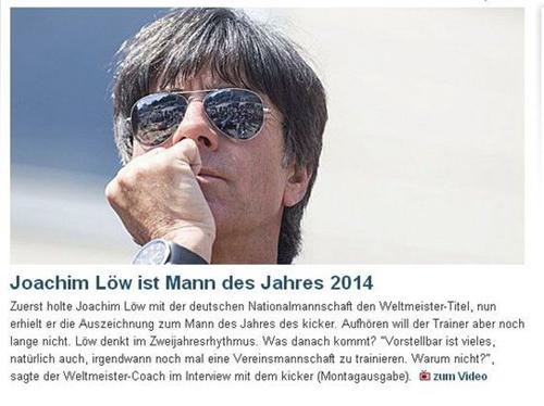 勒夫获德国足坛年度人物