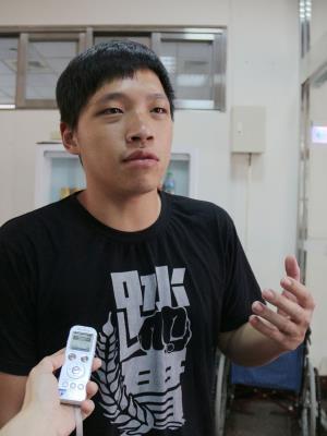 """陈为廷/""""中央社""""资料图"""