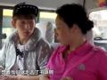 《带着爸妈去旅行片花》陈翔外语让父母担心 陈翔写错别字遭妈妈批评