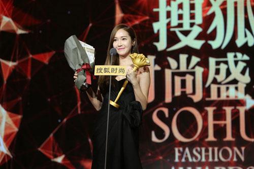 亚洲偶像剧盛典_年度亚洲时尚偶像获奖者:jessica