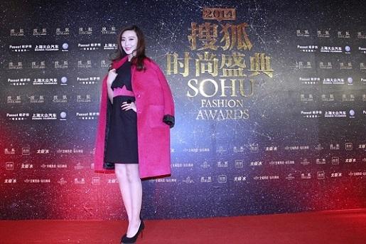 演员周知盛装出席搜狐时尚盛典 烈焰红唇展姣好曲线